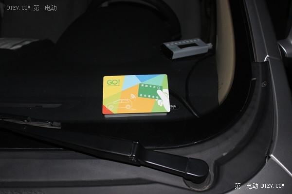 是圈了电动车主的充电车位!?租车公司占用公共充电桩大调查