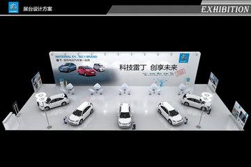 雷丁富路丽驰展台大PK, 2015沈阳电动车展探秘