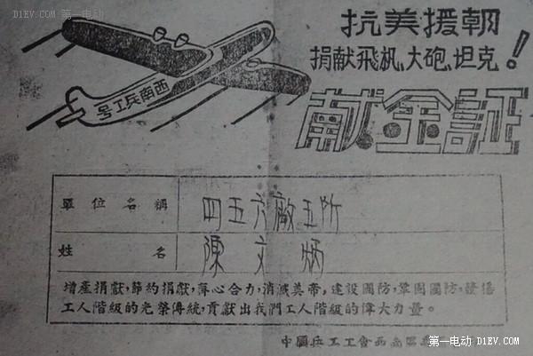 第一电动网新闻图片