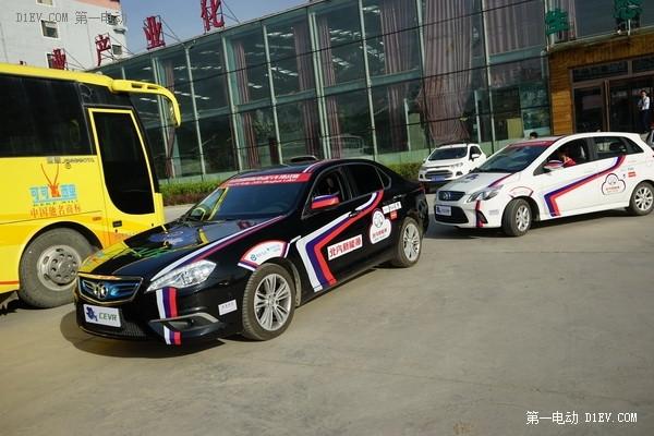 北汽新能源EV200首次征战环青海湖电动汽车挑战赛