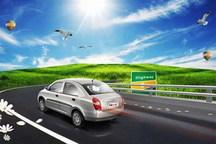 比亚迪等19家车企入选第二批国家节能环保汽车目录