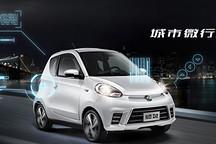 """阿里&知豆""""两电融合""""  单日671辆创新能源与天猫汽车销售纪录"""