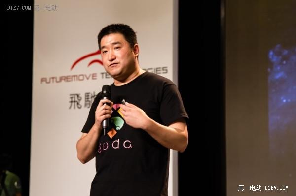 飞驰镁物创始人兼CEO王强