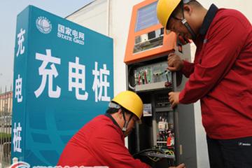 广州完成率不到20% 充电桩建设为何遇冷?