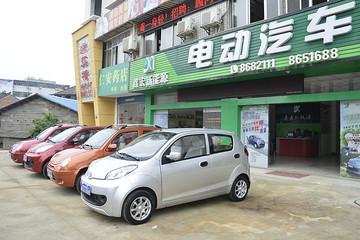 张立平:发展微型电动汽车应是我国基本国策