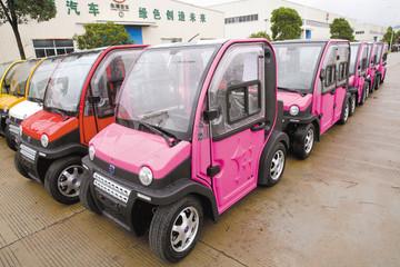 《毕节市小微型电动汽车管理办法(暂行)》