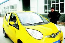 襄阳市低速电动汽车管理办法
