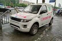上海开始为御捷电动汽车免费上牌?上海网友亲身探访