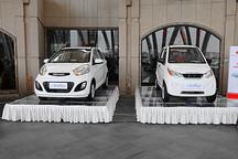 12款精致微型电动车论剑泰山  品质大有提升