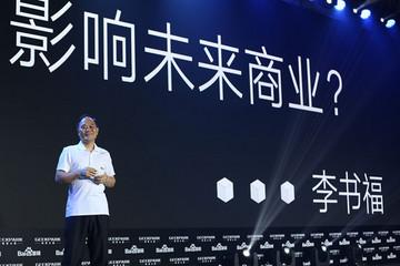 李书福:谷歌特斯拉沃尔沃苹果最有可能成为互联网汽车领导者