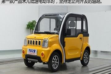 锂电池是亮点 米儿低速电动车设计解读