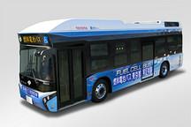 丰田燃料电池巴士将在日本东京测试 参数全披露