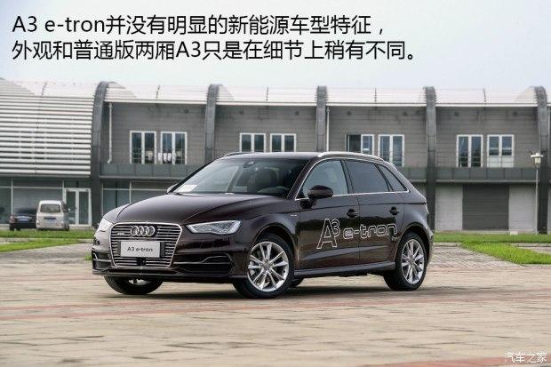 奥迪(进口) 奥迪A3(进口) 2015款 Sportback e-tron