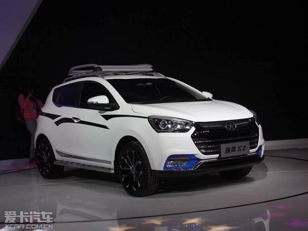 定位小型SUV 江淮瑞风S2电动版年底发布