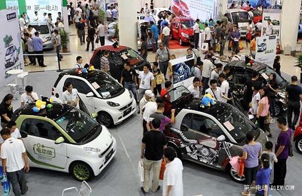 2015中国新能源汽车展览会暨小型电动车产业发展峰会约见济南
