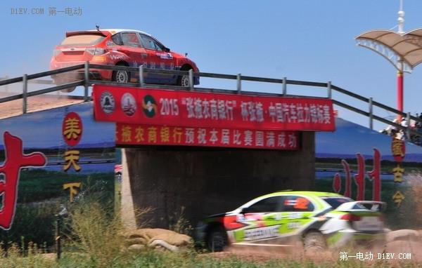 比亚迪秦再战2015年CRC(3):张掖超级短道赛