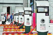 EV晨报|充电设施规划8月颁布;京阅兵期间电动车不限行;锂电隔膜产量占全球近半......