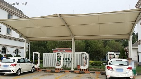 北汽e150EV也能跑京沪 北京-山东德州段之惊险行