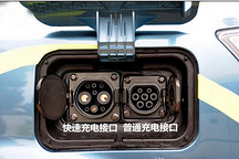 电动汽车充电接口新设计:防雨淋、防脱落