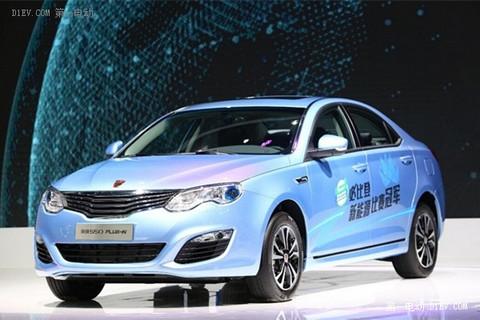 2015款荣威550Plug-in插电式混动车型