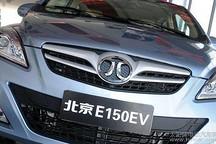 EV晨报 | 北京纯电动车上牌量超6700;力帆换电站奠基;特斯拉1辆车亏损4千美元…