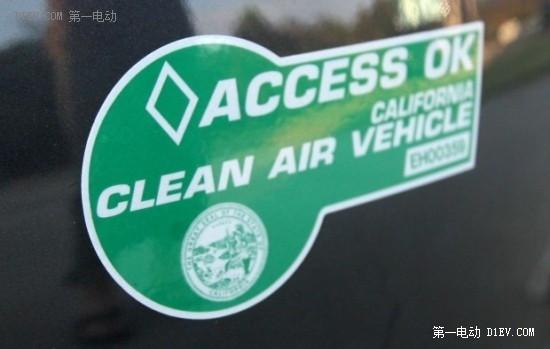铁腕推广电动汽车!美国加州2030年或禁止销售燃油车