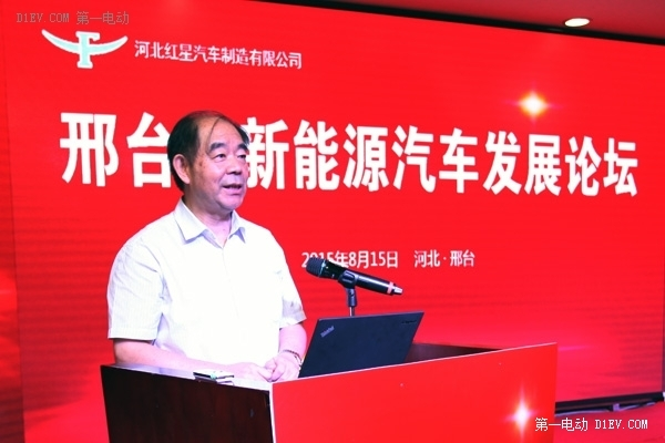 多氟多化工股份有限公司董事长、河北红星汽车制造有限公司董事长李世江