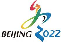北京2022冬奥会任重道远,私家车应从置换新能源汽车做起!