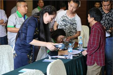 丽驰电动汽车云南省创富会圆满成功 现场签单126辆