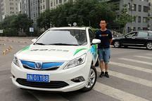 """""""电亮中国""""充电先锋在行动:穿梭城市 探秘高速充电"""
