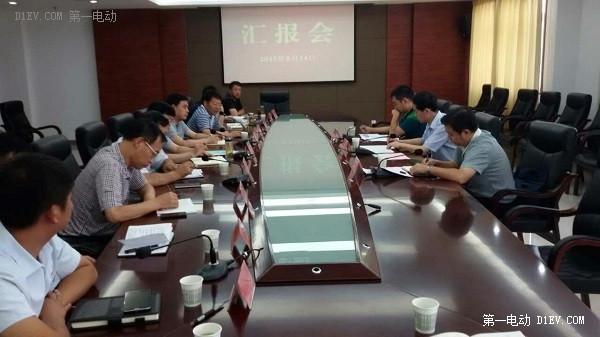 陕西省工信厅副厅长任国一行到陕西跃迪调研