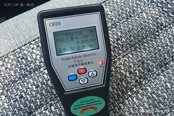6月新提北汽EV200个人甲醛测试结果报告