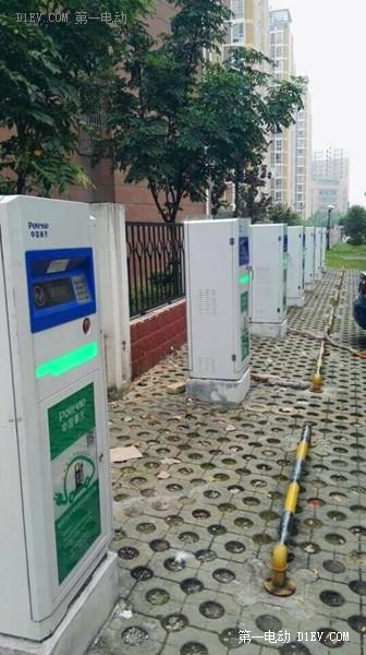 """""""电亮中国""""充电先锋在行动:一点两翼三城53个充电桩勘测记"""