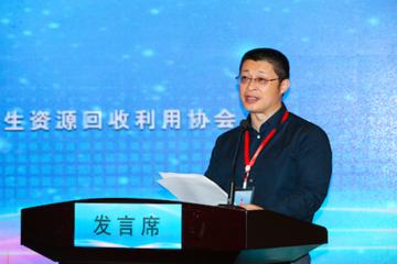 铅蓄电池生产回收再生污染防治工程技术中心成立