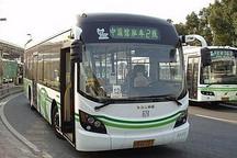 独家报道 | 上海超级电容公交起火事故报告:申沃负全责
