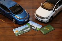 想在北京开电动汽车? 最好先办了这些卡