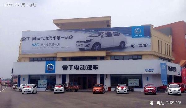 微型电动汽车+4S店!雷丁开创行业营销模式新方向