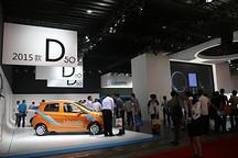 新车提前看 2015济南车展十大微型电动车