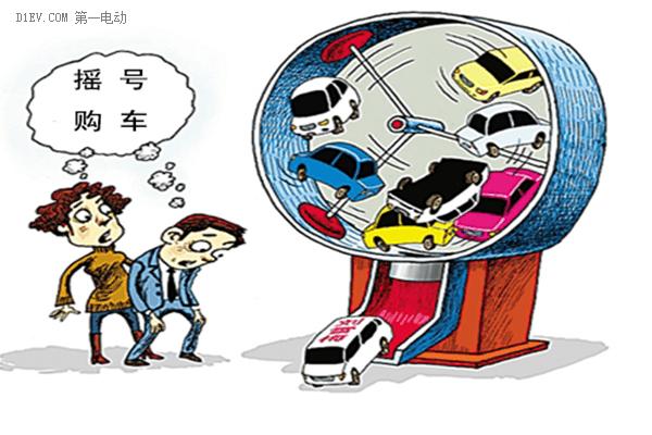 众多利好政策引爆新能源汽车需求 8月中签率再创新低