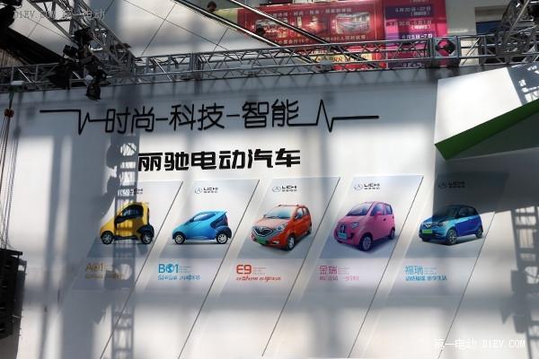 奇招尽出 2015山东微型电动车展前探馆