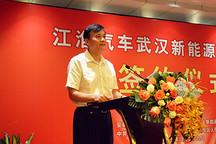江淮汽车新能源基地将落户武汉 明年实现电动车年产能1万辆