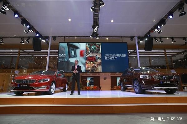 拥成都车展主场之力 沃尔沃携国产全系车型登场