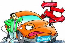 击破小型电动汽车发展制约 必须建立5大市场准入标准