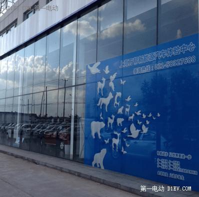 八款车型在售 上海万邦之星新能源汽车体验记