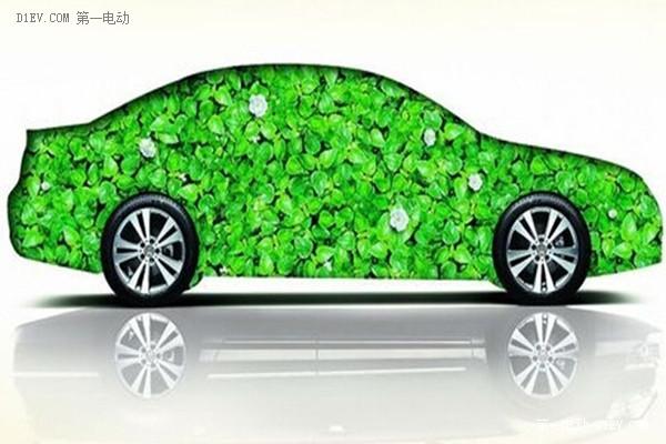 工信部:新能源车将明示能源消耗量