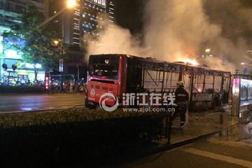 一周热点 | 杭州混动公交起火;蔚来汽车获5亿美元投资;刘心文再造新能源车