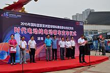 """中国中车""""私人订制""""纯电动客车,男篮亚锦赛享受""""高铁级""""服务"""