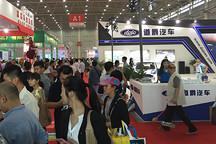 2015第二届武汉国际新能源汽车电动车展览会圆满落幕