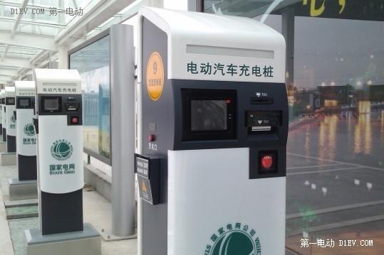 深圳12家企业获新能源汽车充电设施运营资格