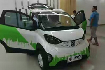 宝骏将推首款纯电动车 续航里程100公里